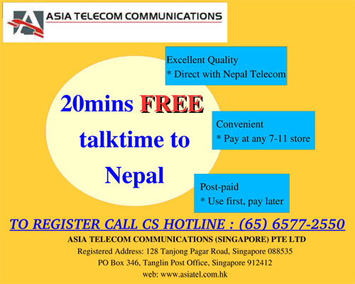 Asia Telcom, 20 mins Free talk time to Nepal