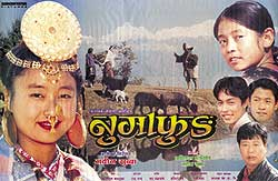 Numafung Movie picture