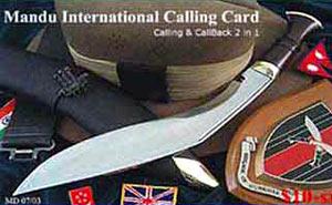 Mandu Calling Card Promotion