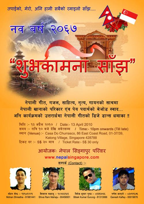 Nepali New Year 2067 celebration in Singapore, Subhakamana Sanjh 2067, Singapore.